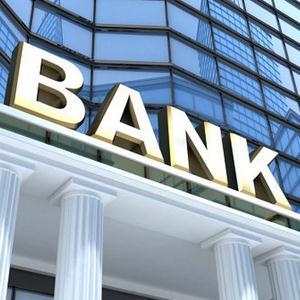 Банки Первомайска