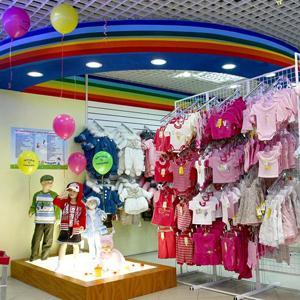 Детские магазины Первомайска