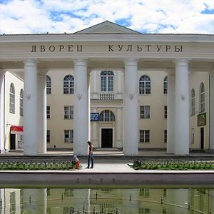 Дворцы и дома культуры Первомайска