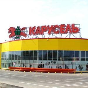 Гипермаркеты Первомайска