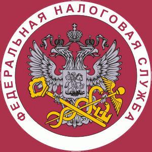 Налоговые инспекции, службы Первомайска