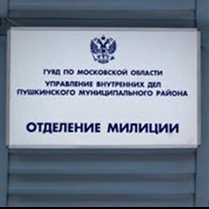 Отделения полиции Первомайска