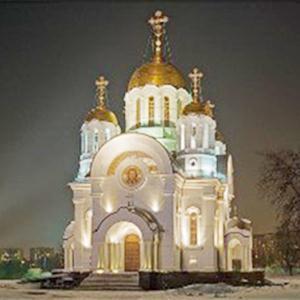 Религиозные учреждения Первомайска