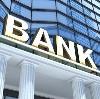 Банки в Первомайске