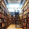Библиотеки в Первомайске