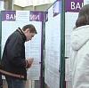 Центры занятости в Первомайске