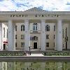 Дворцы и дома культуры в Первомайске