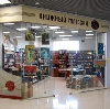 Книжные магазины в Первомайске