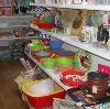 Магазины хозтоваров в Первомайске