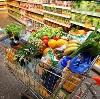 Магазины продуктов в Первомайске
