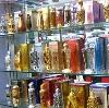 Парфюмерные магазины в Первомайске