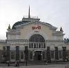 Железнодорожные вокзалы в Первомайске